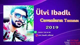 Ulvi Ibadli - Cavanlarin Temasi 2019 ( Esil Tik Tok Mahnisi)