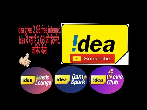 How to get 2 GB 4G free internet on Idea sim