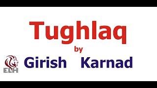 हिन्दी Tughlaq by Girish Karnad in hindi / ELH School