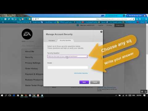 How to change origin security question