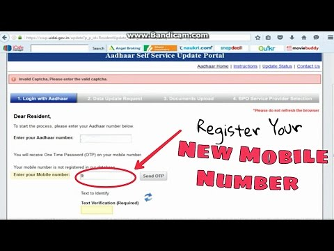 how to register  mobile no. in your  aadhar card