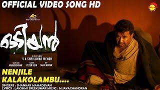 Njenjile Kaalakolambu Official Video Song Hd  Odiyan Mohanlal Shankarmahadevan Mjayachandran