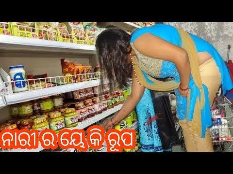 Xxx Mp4 Emiti Jhia Kebe Dekhini Odia Viral Video Super Hit Comedy Odia Khati Funny News 3gp Sex