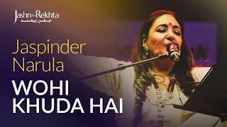Wohi Khuda Hai | Koi To Hai Jo Nizam-e-Hasti Chala Raha Hai | Jaspinder Narula | Jashn-e-Rekhta