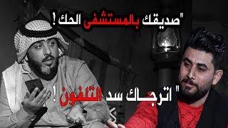 اقوى موقف في برنامج #العنود علي المنصوري يختبر صديق الشاعر علي حسن علوان ع المباشر !