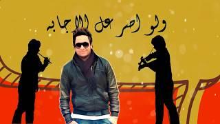اغنيه مفيش نصيب غناء احمد  فيجو  كلمات وتوزيع رامي المصري 2018 مونتاج سيد فيجو