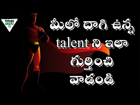 3 STEPS TO FIND YOUR TALENTS AND SUCCEED IN LIFE | IN TELUGU | THE DA VINCI CURSE | BOOK SUMMARY