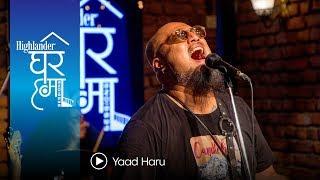 Highlander Ghar Ma Sessions: Yaad Harule | Monkey Temple