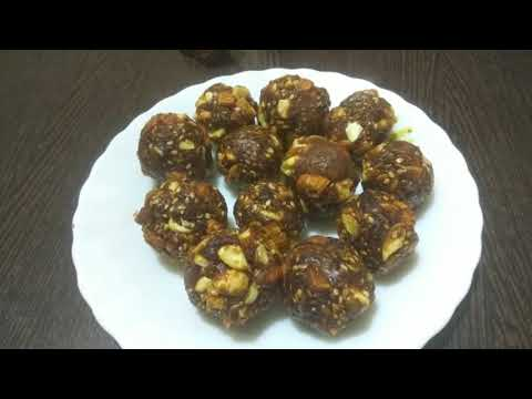 Dates and nuts laddu, khajur mawa laddu, low calorie dessert, Protein food उपवास व्रत, diet /fasting
