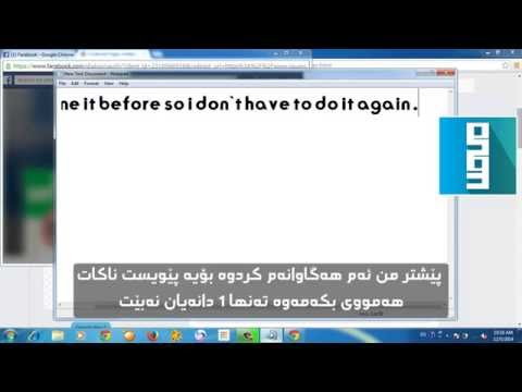 How to unlike all facebook liked pages 2015 چۆنیهتی ئهنلایكی ههموو ئهو پهیجانهی لایكمان كردوون