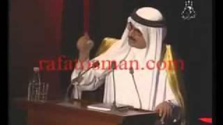 #x202b;عباس جيجان قصيدة يوسف (اشارات رمزية#x202c;lrm;