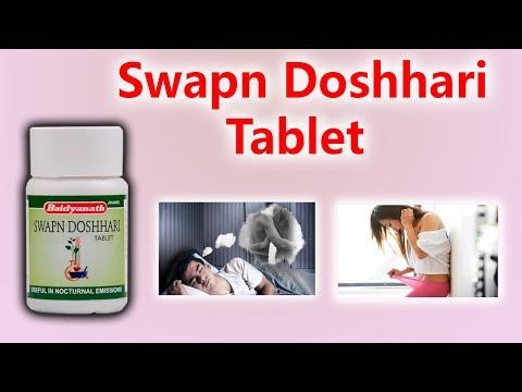 Swapn Doshhari Tablet - Tackle Swapn Dosh ( Nocturnal Emission) With this Ayurvedic Medicine