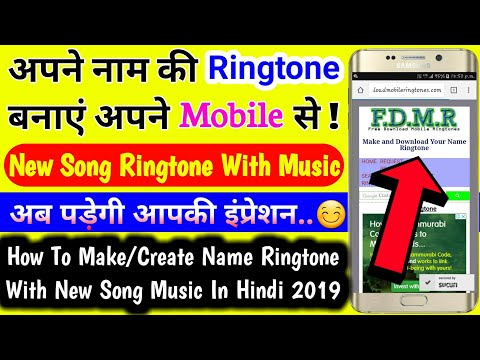How To Creat Your Name RingTone In Android 2018 By Hack King & Technic