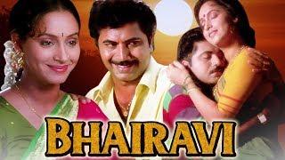 Bhairavi (1996) Full Movie    Full Movie - Bollywood Romantic Movie    Ashwini Bhave