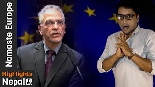 Namaste Europe Ep 226 | Life Style Of NRN In Europe | Rajendra Bhatta | Gurkha Channel
