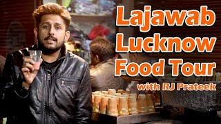 Kashmiri Chai  | Lucknow street food tour with RJ Prateek | Lajawab Lucknow | Episode 2