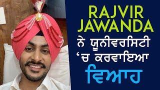 """""""Rajvir Jawanda"""" Ne Karvaya Vyaah   Rajvir Jawanda Interview   Hon Wala Sardar   Gabruu Live"""