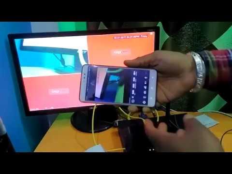 cctv camera on mobile without internet  बिना इन्टरनेट के अपने मोबाइल पर सीसीटीवी कैमरे को देखें
