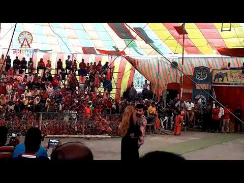 Xxx Mp4 বাংলাদেশী চিত্রনায়িকা মুনমুন সার্কাস শো তে ২০১৯ Bangladeshi Actress Munmun On Circus Show 2019 3gp Sex