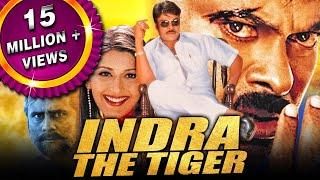 इंद्रा डी टाइगर | चिरंजीवी की ब्लॉकबस्टर हिंदी फिल्म इस फिल्म के नाम था सबसे ज़यादा कमाने का रिकॉर्ड