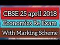 economics class 12 re exam board paper solution 2018  cbse outside delhi