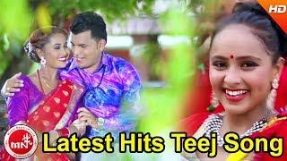 Latest Hits Teej Song 2074 || Dancing & Comedy Song Jukebox || Aashish Music