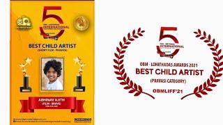 BRAVE Malayalam Short Film   Ajith K Sukumar