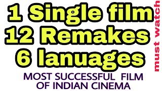 This bollywood blockbuster film was remade 12 times in 6 different language. DON (1978)