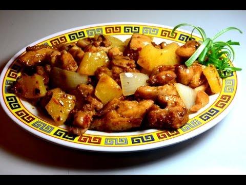菠萝鸡 Pineapple Chicken : Stir Fry