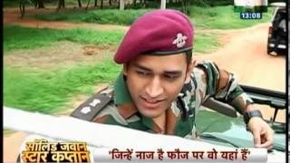 Solid Jawan, Star Captain - MS Dhoni (Part 1)