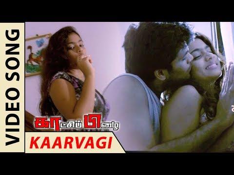 Xxx Mp4 Kaarvagi Full Video Song Kaatchi Pizhai Movie Songs Hari Shankar Jai Meghna Dhanyaa 3gp Sex