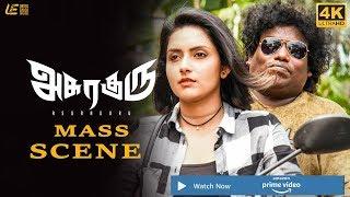 Asuraguru   Thriller Movie   Yogi Babu Scene   Vikram Prabhu   Mahima Nambiar (4K English subtitle )
