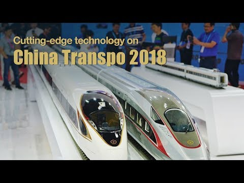 Live: Cutting-edge technology on China Transpo 2018 第十四届国际交通技术与设备展览会