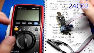 Калибровка тока Rm219. (мультиметров на Dtm0660).