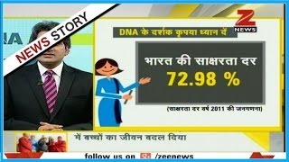 """DNA : Journey of """"Sonam Wangchuk"""", Man who took education to level new heights in Ladakh"""