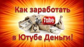 Курс youtube продвижение скачать