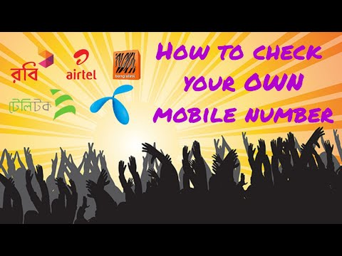 How to check own mobile number | Teletalk | GP | Banglalink | Robi | Airtel