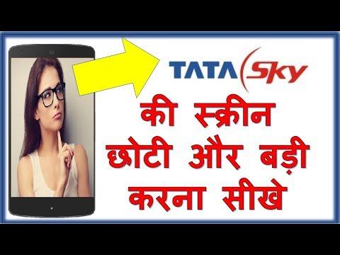 tata sky screen resolution   Tata sky video frame small   Tata sky tricks   Tatasky Plans