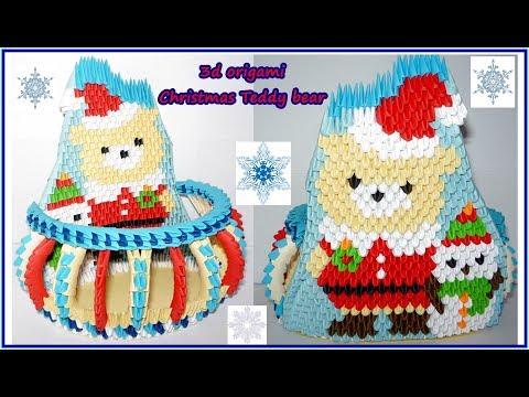 3d origami Christmas Teddy bear bowl (box,vase).Tutorial.Christmas decorations.