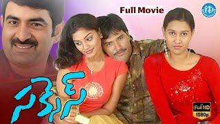 Success Telugu Full Movie | Raghu, Ajay, Karuna, Swathi Priya | Thoram Subbarayudu | Shivan