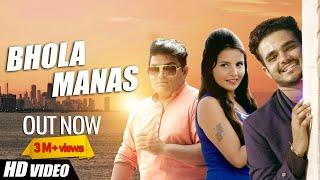 Raju Punjabi New Song 2017   Full 4K Video   Bhola Manas   Shikha Chaudhary  