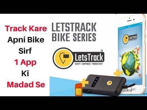 Apni Bike-Car ko Kahi Par Bhi Track Kare - LetsTrack Bike Car Tracking Device