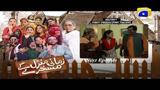 Zamani Manzil Kay Maskharay  Episode 3 Teaser Promo   Har Pal Geo