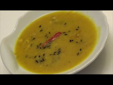 How to make Trini Dhal - Episode 57