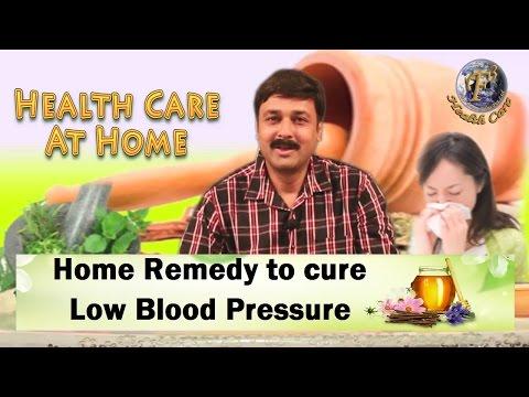 HOME REMEDY TO CURE LOW BLOOD PRESSURE II निम्न रक्त चाप का घरेलू उपचार II
