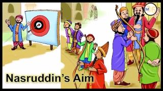 Nasruddin's Aim - Class 4   NCERT   Book Reading   Primary Smart Class