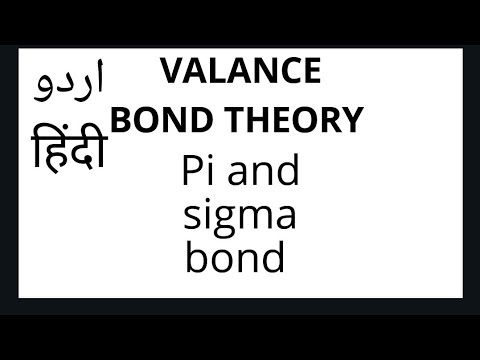 valance bond theory in hindi and urdu