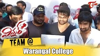 Winner Team @ Chaitanya College in Warangal || Sai Dharam Tej, Rakul Preet