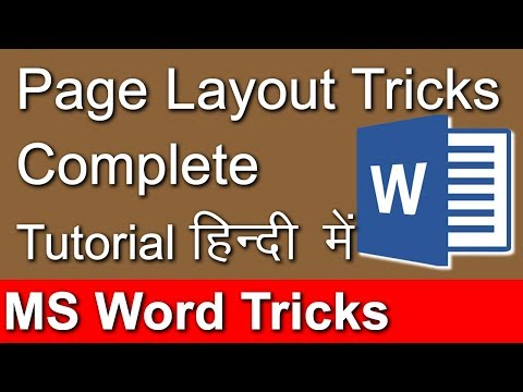 Page Layout in MS Word in Hindi - Tricks