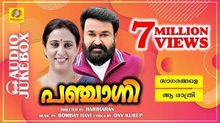 പഞ്ചാഗ്നി  panchagni songs non stop jukebox malayalam chalachithra ganangal